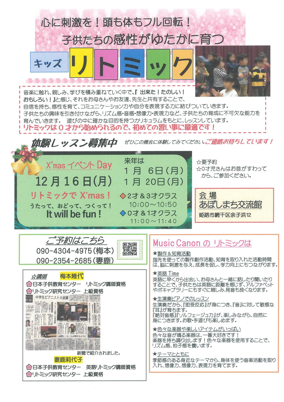 http://aboshimachi.com/20191208/20191206160941-0001.jpg