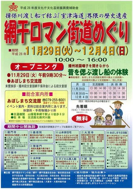 yamamoto-j.jpg
