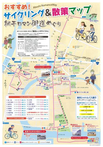 s-map-omote.jpg